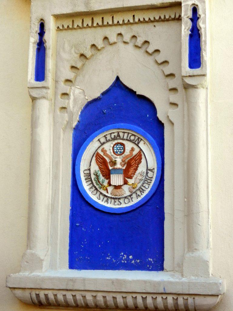 Blue Door Legation Logo